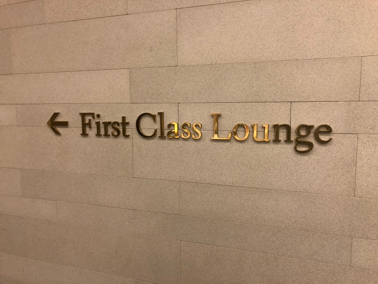 Japan Airlines First Class Lounge